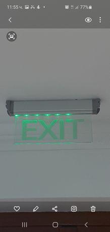 Светеща табелата Exit