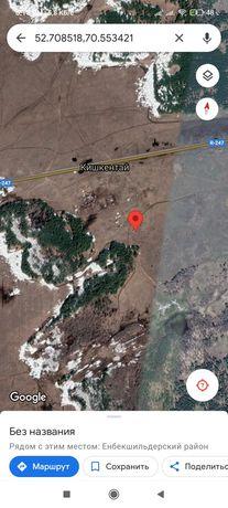 Продам Земельный участок 56 соток, в с.Кишкентай, 10км от Макинска