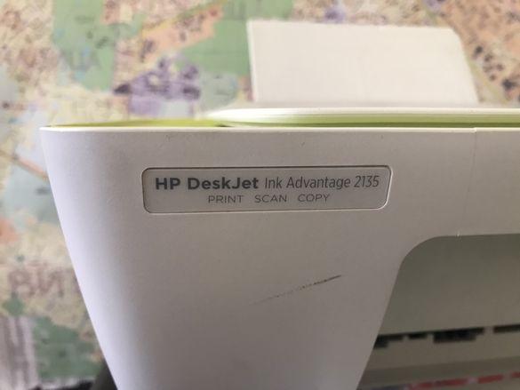 Продавам цветен принтер/скенер/копир HP DeskJet