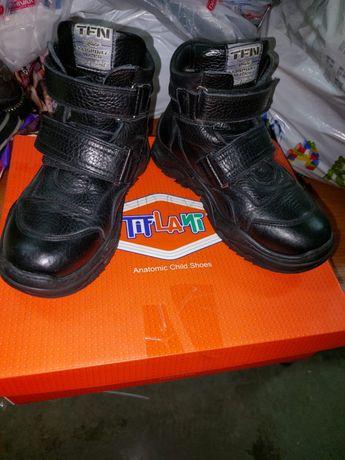 Продам ботинки зимние для мальчика