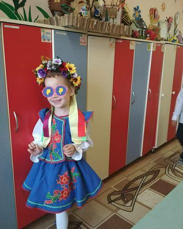 Украинский новогодний костюм