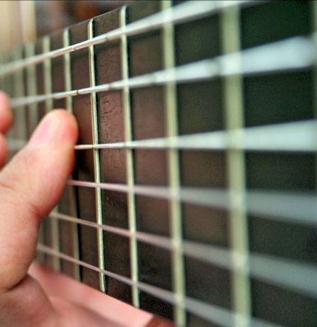 Уроци по класическа китара