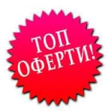 Продава УПИ на пътя Казанлък-Бузовград