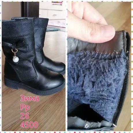 Продам осенние и зимние обуви для девочек