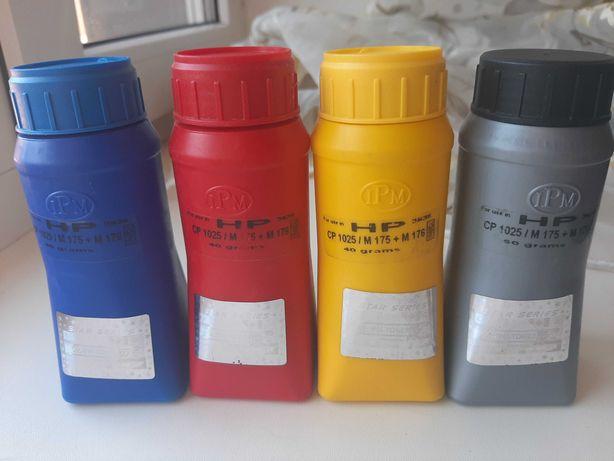 Продам тонер для цветных лазерных принторов Нр2600 и Херох 7500, 8Рех