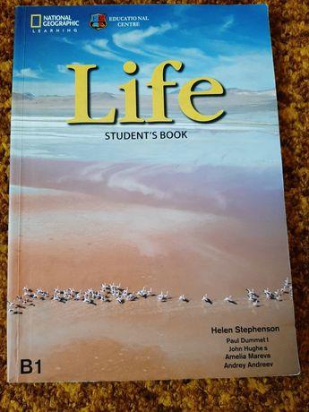 Учебници life student's book, литература Диоген