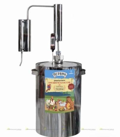 Домашний дистиллятор Первач Премиум Классик 30 литров
