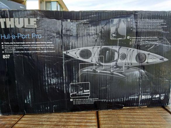 Кит THULE Hull-A-Port Pro 837