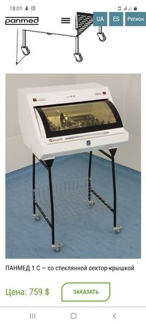 Стоматологическое  оборудование и инструменты