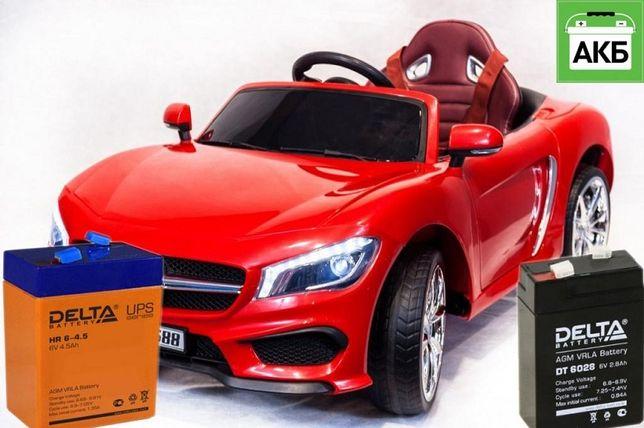АККУМЛЯТОРЫ для электромобилей, детские машинки