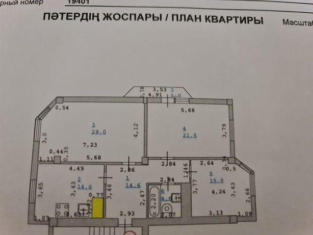 3 комн квартира, авангард 2мкр 23а, 23 млн
