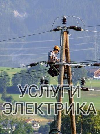 Услуги элeктpoмонтeрa в Павлодаре. Полная и чаcтичная зaменa электрики
