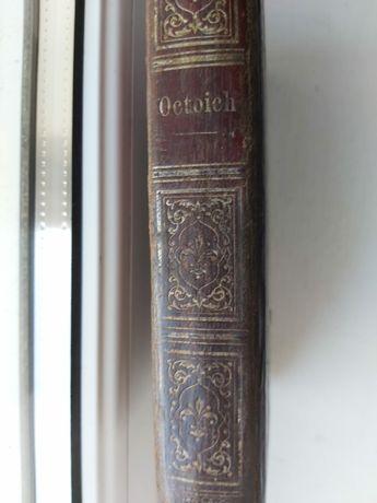 Carte foarte veche