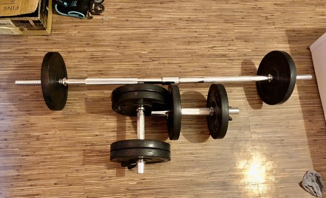 Pachet gantere+ bara discuri profi total 50 kg pret 1100 ron