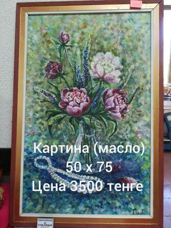 Продаю разные картины