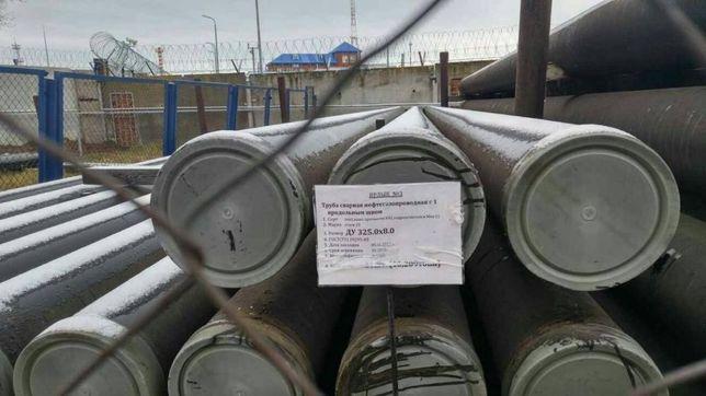 Стальные труб Петропавловск 325,377,426,530,630,720,820,1020,1220,1420