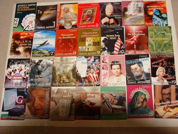Книги за всеки