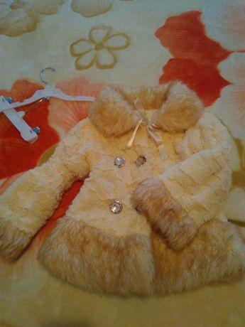 Детско пухкаво палтенце