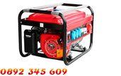 Генератор Агрегат за ток HONDA 3,5 киловата - четиритактов Агрегат нов