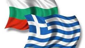 преводи от и на Гръцки език μετάφραση στα και από τα ελληνικά