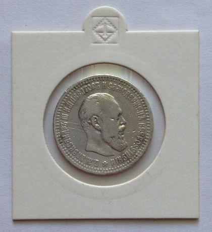 50 копеек 1894 г. (АГ) Александр III серебро 900 пробы