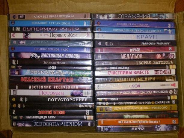 DVD диски по 100 тенге