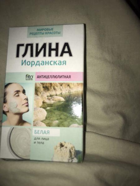 Антицелулитна глина от Мъртво море гр. София - image 1