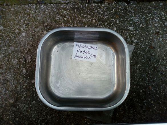 Мивка алпака българска
