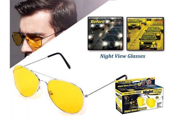 Жълти очила за нощно шофиране с метални рамки