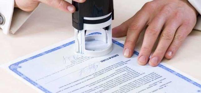 Сертификат на любой продукт, ДС, СГР, ГОСТ К, в кратчайшие сроки!