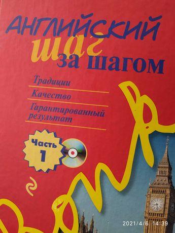 Английский язык для детей. Обучение на дому. Район Аэропорт.
