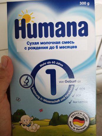 Молочная смесь Humana 1 ,до 6 месяцев
