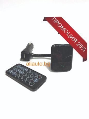 Трансмитер с Bluetooth за кола- BT 10в1, OEM USB/AUX/SD Черен