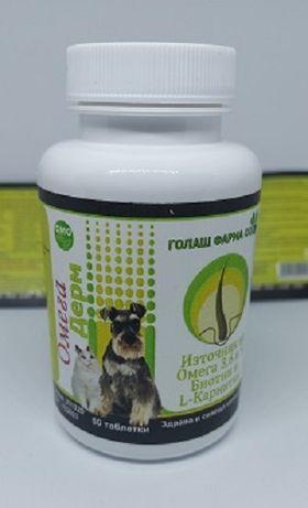 Омега Дерм за здрава кожа и сияеща козина на кучета и котки