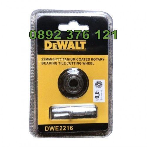 Ножче DeWalt за DEWALT Релсова Машина за рязане на плочки с лазер