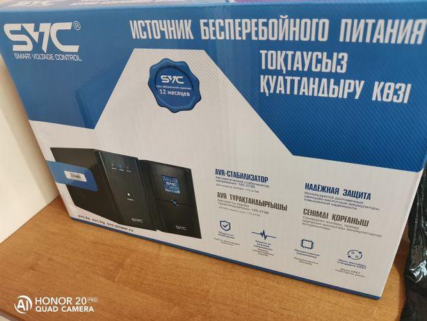 Блок б/питания UPS SVC V-1200