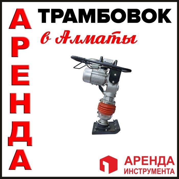 Трамбовку в аренду виброплиту WACKER NEUSON трамбовки 8000 Алматы - изображение 1