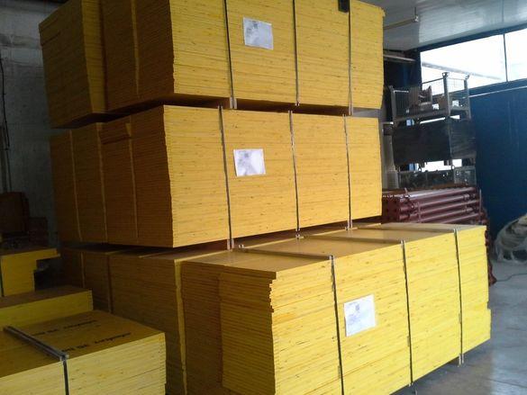 Трислойни кофражни платна за плоча (доки, алпинки, жълти платна, т.н.)