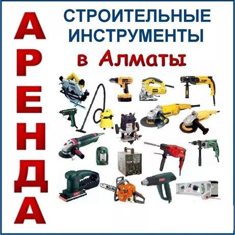 Аренда инструментов прокат трамбовка плита молоток опалубка генератор