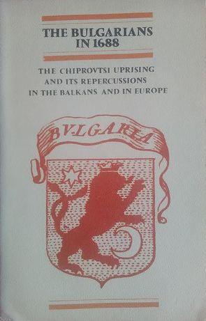 The Bulgarians in 1688 - Bozhidar Dimitrov