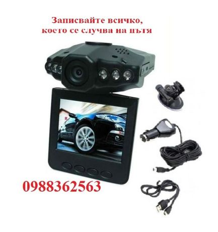Видеорегистратор Автомобилна камера Full HD DVR аудио видео запис