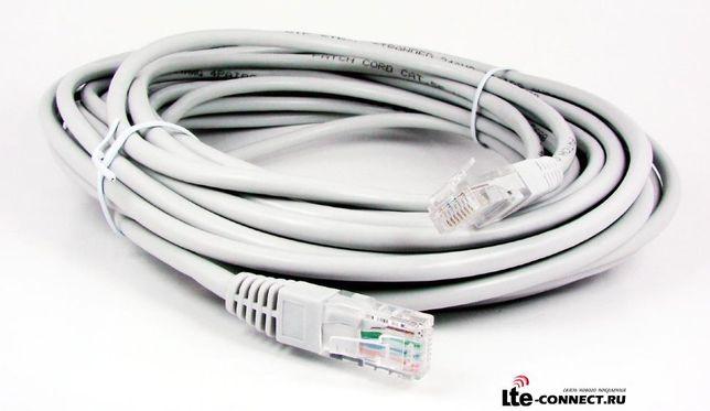 Патчкорд (сетевой кабель) 5 метров новый в упаковке.