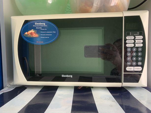 Продам микроволновую печь Elenberg