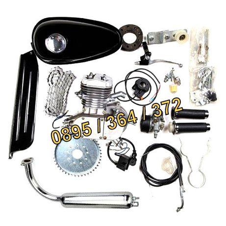 Бензинов двигател 50cc за велосипед мотор за колело инструменти
