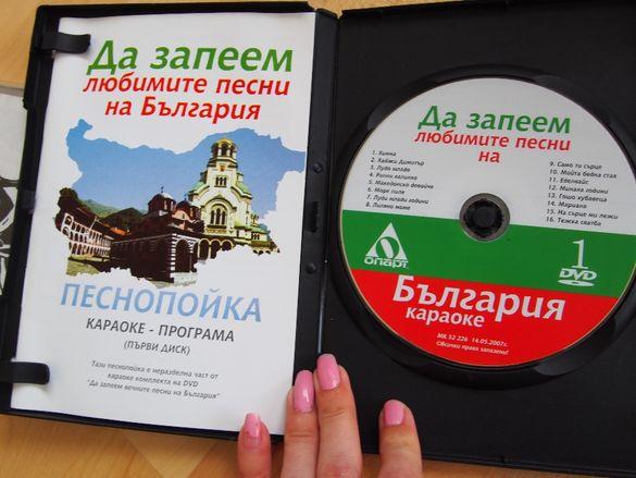Оригинални дискове с музика