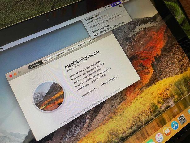 MacBook Pro 13 Inch Mid 2010 pentru componente