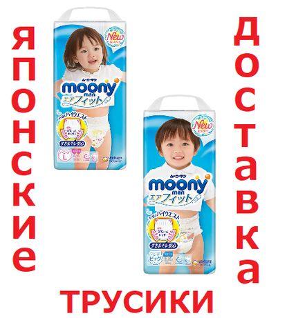 Японские трусики , доставка Yandex курьер по г. Алматы 1час, Самовывоз