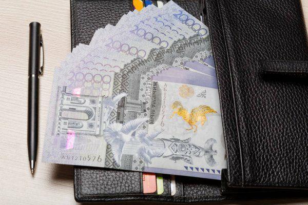 Кредит жөнінде хабарлас