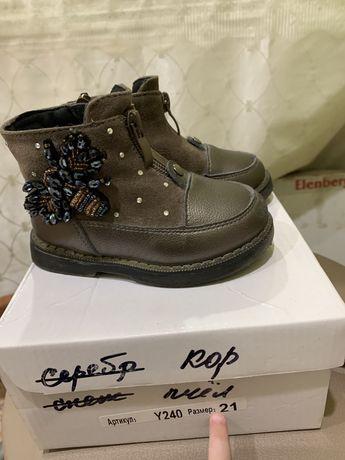 Продам б/у осенние ботинки для девочек размер 21 фирма совёнок!