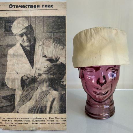 Стара медицинска шапка